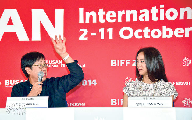 Đạo diễn Hứa An Hoa và Thang Duy tại LHP Busan