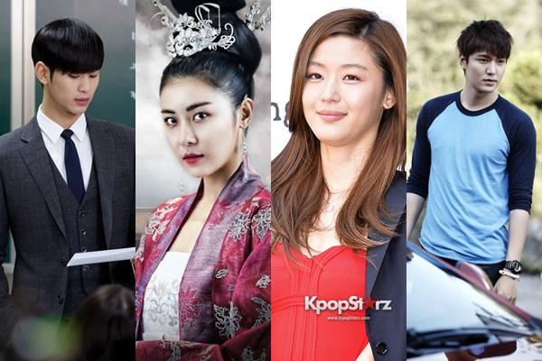 Từ trái qua: Kim Soo Hyun, Ha Ji Won, Jun Ji Hyun, Lee Min Ho.