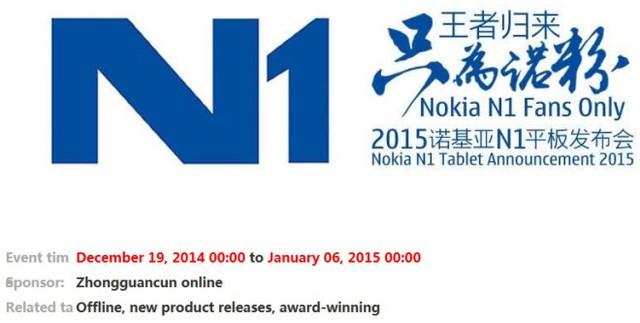 Thông tin về ngày ra mắt Nokia N1 tại thị trường Trung Quốc