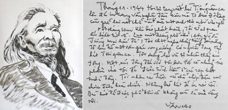 Nhạc sĩ Văn Cao qua nét ký họa của Hùng Văn và bút tích chép tay câu chuyện Tiến quân ca của nhạc sĩ
