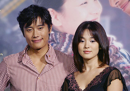Lee Byung Hun và Song Hye Kyo