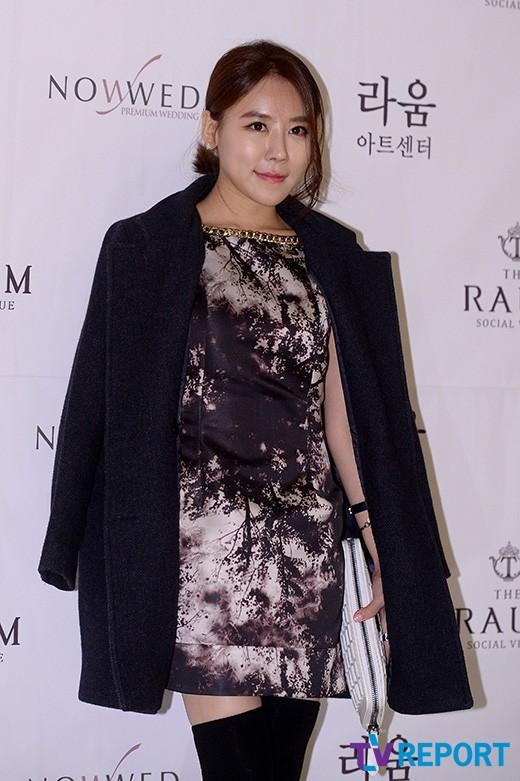 Kim Woo Rin