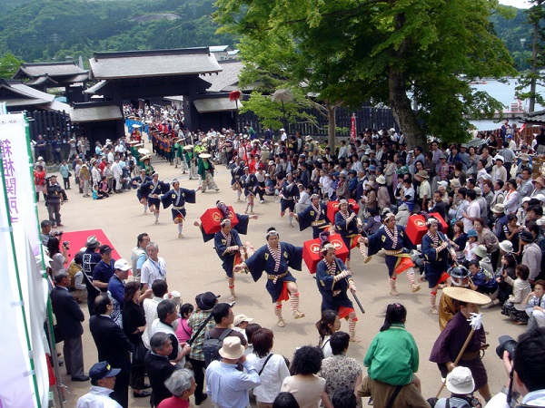 le-hoi-bunkanohi1-2794-1412581621.jpg