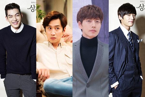 Từ trái qua: Kim Woo Bin, Lee Kwang Soo, Park Hee Jin, Choi Jin Hyuk