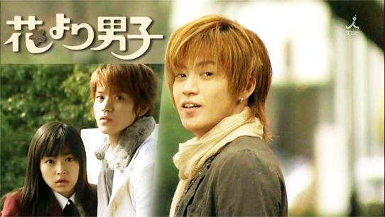 Oguri Shun và Inoue Mao trong phim Vườn sao băng.
