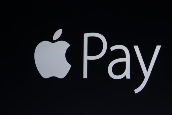 Logo mang đậm nét đặc trưng của Apple