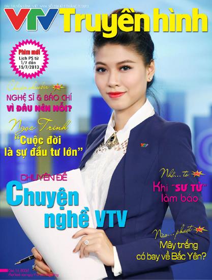Tạp chí Truyền hình