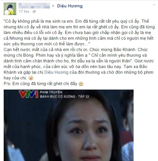Lời thoại của nhân vật Hoài Anh (Hà Anh đóng) cũng gây được nhiều cảm xúc với khán giả hâm mộ