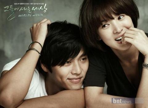 Hyun Bin và Song Hye Kyo