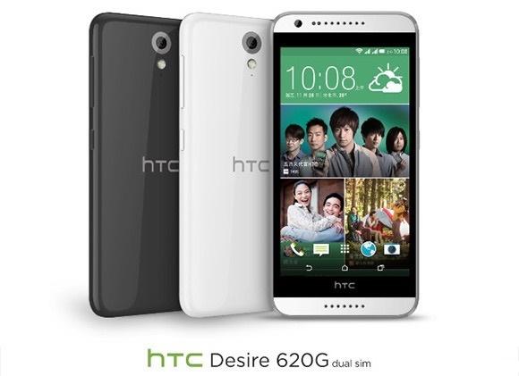 HTC Desire 620G hỗ trợ 2 SIM 2 sóng