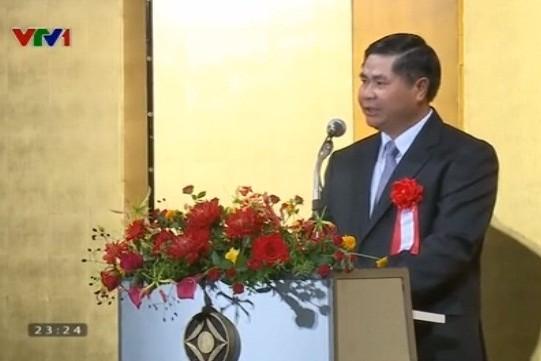Đại sứ quán Việt Nam tại Nhật Bản tổ chức lễ kỷ niệm Quốc khánh 2/9