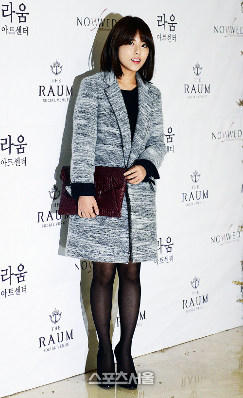 Nữ diễn viên trẻ Do Hee