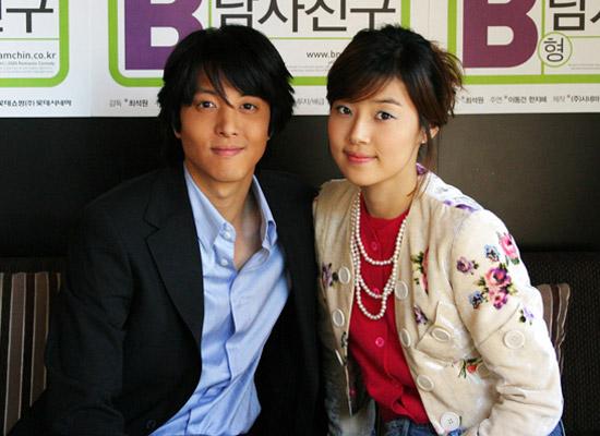 Lee Dong Gun và Han Ji Hye