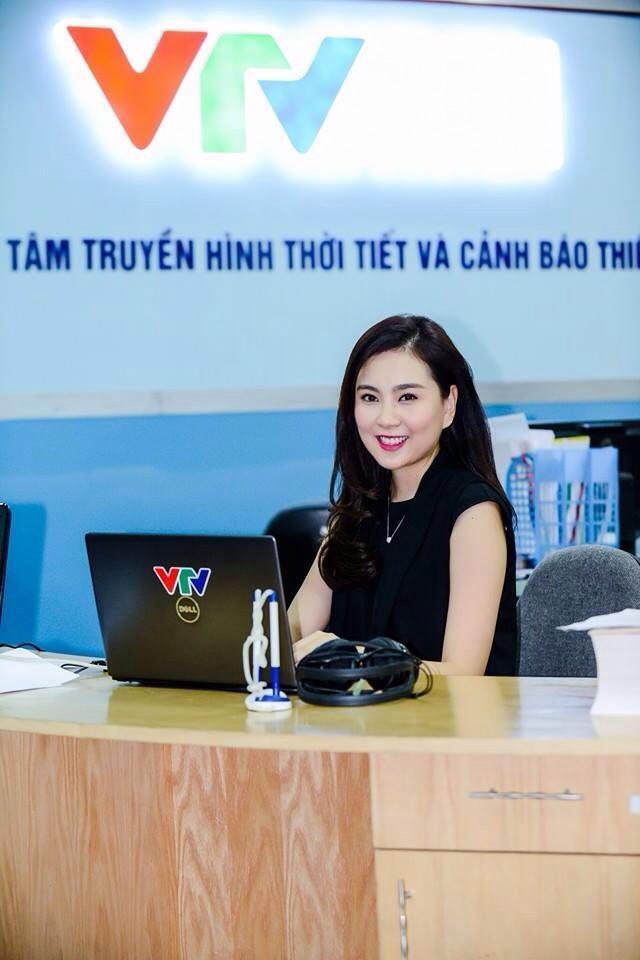 MC Mai Ngọc hiện được xem là hot girl thời tiết của VTV