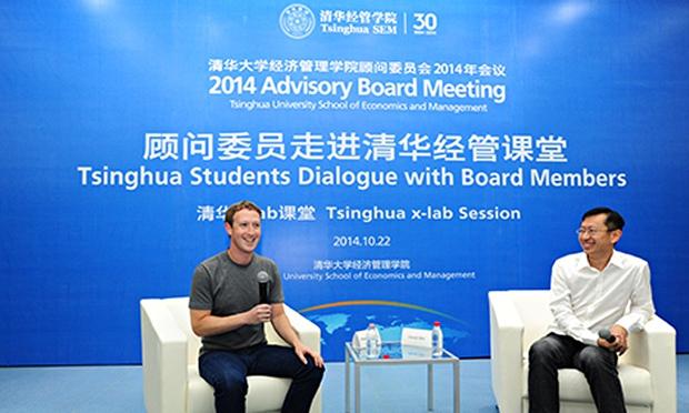 Mark Zuckerberg vừa tổ chức buổi giao lưu tại Đại học Tsinghua