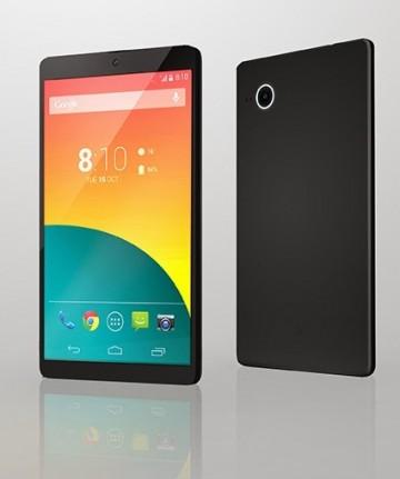 Nexus X được xây dựng dựa trên chiếc Moto S