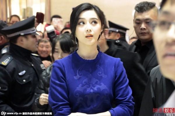 Phạm Băng Băng xuất hiện trong sự kiện tại Giang Tô.