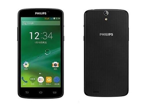 Philips V387 được trang bị pin Xenium có dung lượng 4.400 mAh, tích hợp công nghệ tiết kiệm pin độc đáo