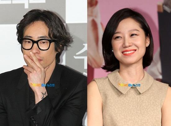 Ryu Seung Bum và Gong Hyo Jin
