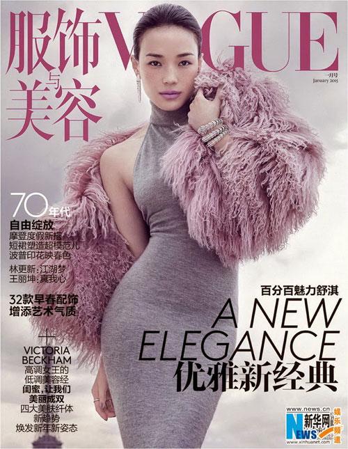 Người đẹp Hoa ngữ khoe đường cong ấn tượng trong những bộ trang phục sexy và rất quyền rũ.