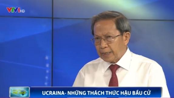 PGS.TS - Thiếu tướng Lê Văn Cương - Nguyên Viện trưởng Viện Nghiên cứu chiến lược, Bộ Công an