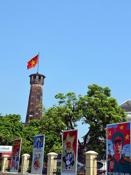 Khu vựccột cờ Hà Nội và bảo tàng Lịch sử quân sự Việt Nam- niềm tự hào của người dân Thủ đô (Ảnh: Thanh Niên Online)