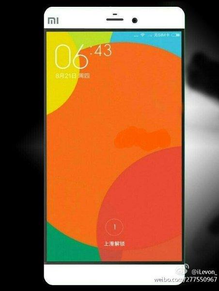 Hình ảnh rò rỉ của Xiaomi Mi5
