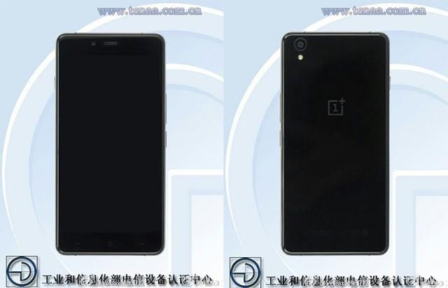 OnePlus X sở hữu màn hình có kích thước 5 inch với độ phân giải Full HD