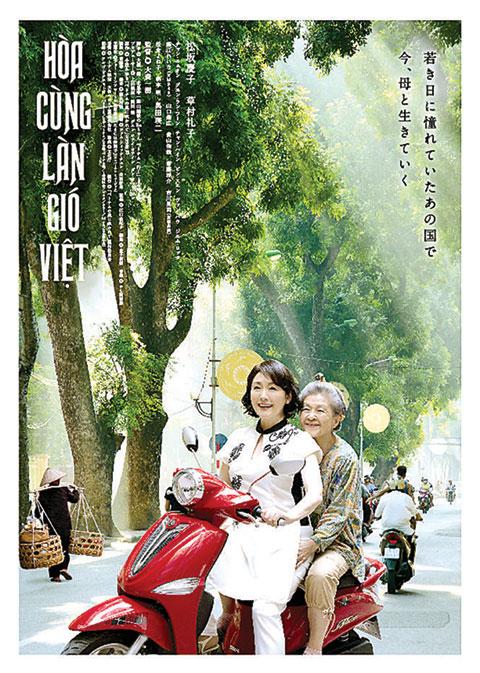 Poster phim Hòa cùng làn gió Việt.