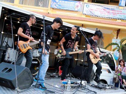 Phạm Anh Khoa và PAK band.