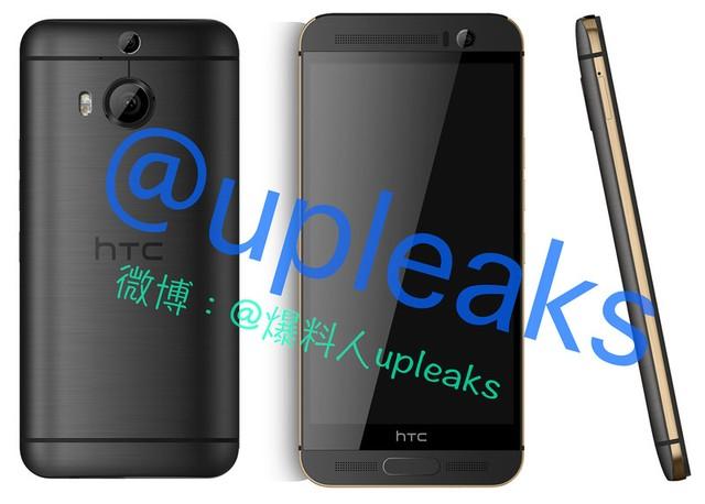 Hình ảnh rõ nét về thiết kế của HTC One M9 Plus