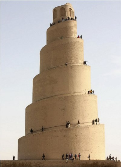 Tháp Al-Melwiyah.