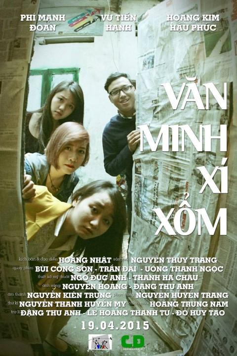 """""""Văn minh xí xổm"""" - một bộ phim truyện ngắn, thể loại hài tham dự """"Búp sen vàng 2015""""."""