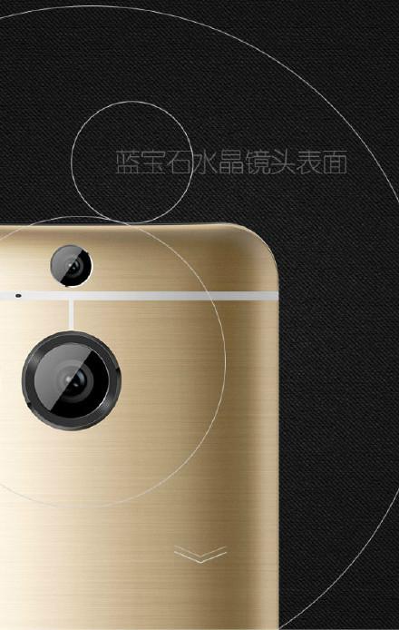HTC One M9+ được tích hợp cụm camera kép phía sau