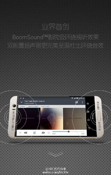 Máy vẫn sở hữu loa ngoài BoomSound như các phiên bản trước đó