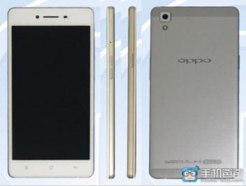 Hình ảnh tiết lộ thiết kế của Oppo R7