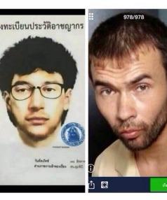 Bản vẽ phác thảo chân dung nghi phạm được công bố trước đó (trái) và chân dung của kẻ tình nghi bị bắt giữ mới đây (phải)