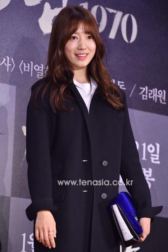 Park Shin Hye luôn dành những lời khen có cánh cho tình cũ Lee Min Ho