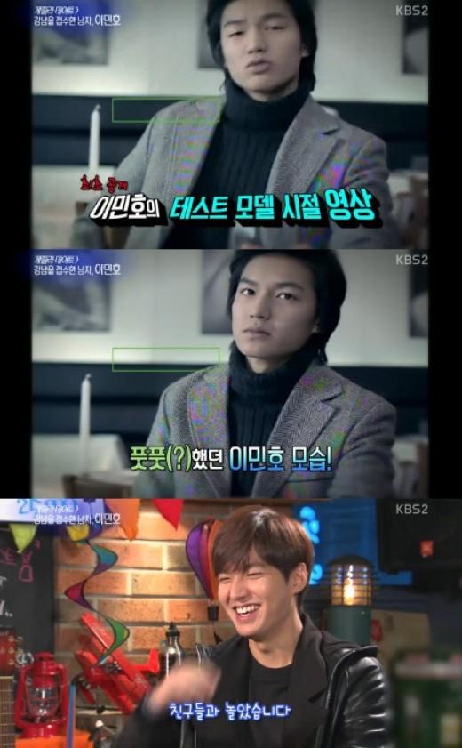 Hình ảnh ngây ngô của Lee Min Ho trong buổi quay thử quảng cáo