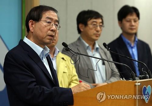 Thị trưởng Seoul Park Won Soon tuyên bố sẽ làm mọi cách để bảo vệ người dân thủ đô (Ảnh: Yonhap)