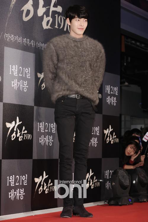 Kim Woo Bin - tình địch của Lee Min Ho trong bộ phim The Heirs cũng tới ủng hộ bạn mình tại lễ ra mắt bộ phim mới