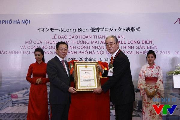 Chủ tịch UBND TP Hà Nội - ông Nguyễn Thế Thảo trao bằng công nhận cho ông Yukio Konishi, TGĐ Công ty AEON MALL Việt Nam