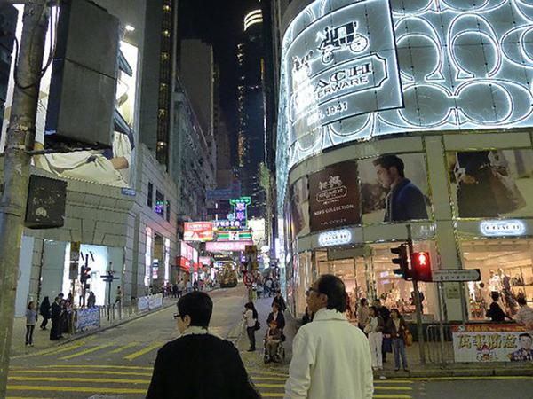 7-Hong-Kong.jpg