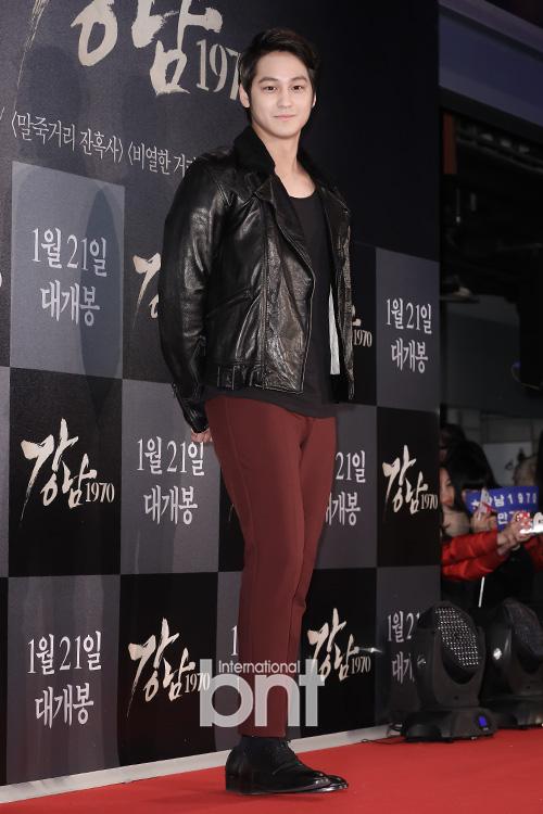Nam diễn viên điển trai Kim Bum