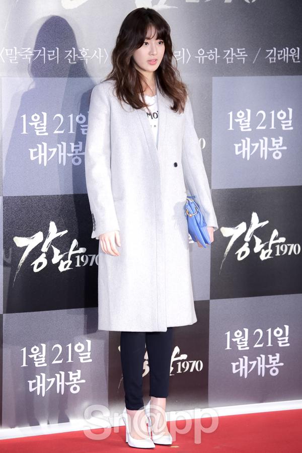 Nữ diễn viên mới nổi Kang Sora
