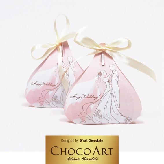 Hộp quà cưới ChocoArt Wedding chính là điểm nhấn cho lễ cưới thêm sang trọng và ý nghĩa (Ảnh: Zing)