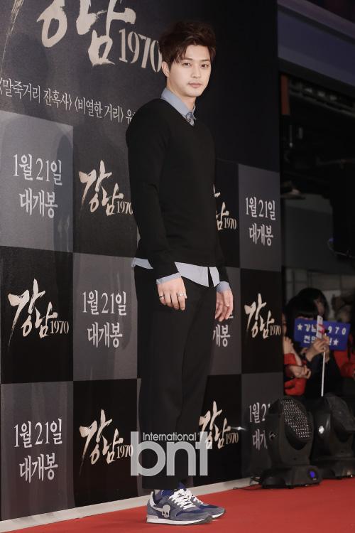 Mỹ nam Kim Ji Hoon giản dị tham dự sự kiện