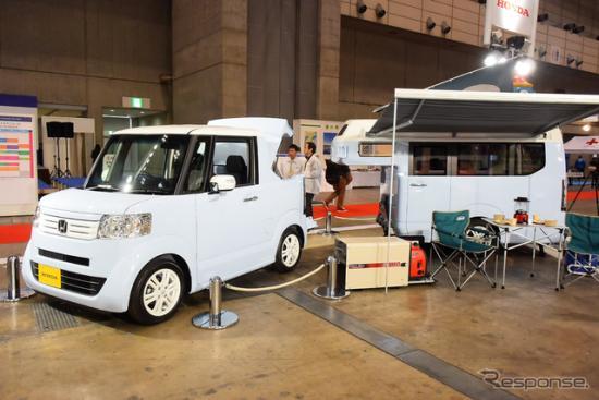 Mẫu xe mini N-Truck Kei Concept và thùng kéo N-Camp của Honda