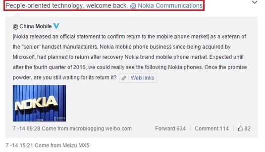 Meizu chào đón sự trở lại thế giới smartphone của Nokia trên mạng xã hội Weibo