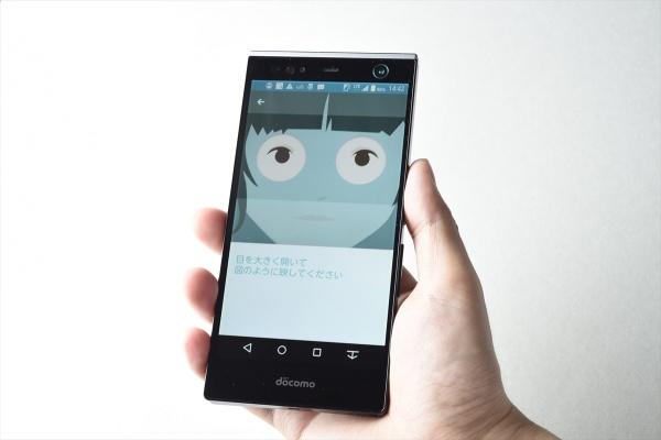 Người dùng chỉ cần nhìn vào màn hình máy để mở khóa thiết bị